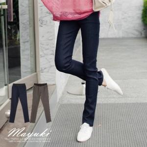 ♡♡Pre Order♡♡ กางเกงขายาว ผ้าเนื้อดี สวมใส่สบาย แต่งขอบกางเกงผ้ายางยืดสีดำ แต่งกระดุมสีเงินตรงกระเป๋าข้าง