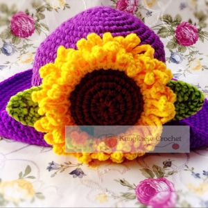 หมวกดอกทานตะวัน