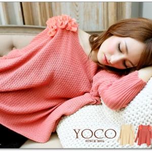 ♡♡Pre Order♡♡ เสื้อกันหนาวแขนยาว คอกลม เนื้อผ้าไหมพรมนิ่ม ติดระบายตรงช่วงหัวไหล่ สวยน่ารักๆ ค่ะ
