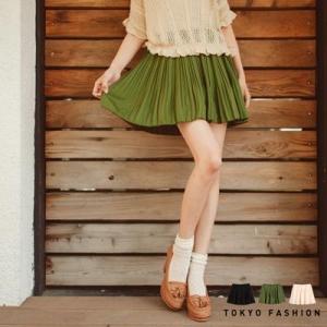 ♥♥ สีเขียวพร้อมส่งค่ะ ♥♥ กระโปรงชีฟองสั้น อัดจีบพลีสเล็กรอบตัว สวย มีซับด้านใน ผ้าเนื้อดี สวมใส่สบาย