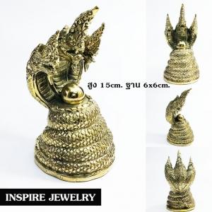 Inspire Jewelry รูปหล่อพญานาค 3 เศียร หล่อด้วยทองเหลืองทั้งหมด สูง 15 ซม. ฐาน 6x6 ซม. ป่าคำชะโนด หรือ เมืองชะโนด หรือ วังนำคินทร์คำชะโนด วัดศรีสุทโธ คำชะโนด ปกป้องคุ้มภัย นำโชค เสริมดวง มหามงคล