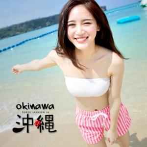 ♡♡Pre Order♡♡ ชุดชั้นในเกาะอก เสริมฟองน้ำเสริมสร้างความมั่นใจ ใส่ว่ายน้ำ เดินชายทะเลน่ารักๆ เหมาะกับช่วงหน้าร้อนมากๆ ค่ะ สำเนา