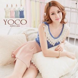 ❤❤ สีน้ำเงินพร้อมส่งค่ะ ❤❤ เสื้อแขนกุดผ้ายืด ประดับโครเช่ลูกไม้สีขาวที่คอเสื้อ พร้อมประดับสร้อยมุกและเพชรสวยๆ หรููหรามากๆ ค่ะ