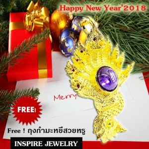 Inspire Jewelry , จี้พญานาค 9 เศียร ฝังเพชรพญานาคสีต่างๆ ขนาด 5x7cm.ตัวเรือนหุ้มทองแท้ 100% 24K นำโชค เสริมดวง โชคลาภ พร้อมถุงกำมะหยี่