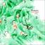 ผ้าพันคอแฟชั่น ลายลิง Paul Frank : สีเขียว CK0392 thumbnail 2