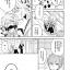 Touken Ranbu : わたしをたべて thumbnail 3