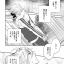 Touken Ranbu : わたしをたべて thumbnail 4