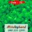 เม็ดบีท (Beads) ขนาด 5 มิล (ถุงละ 500 เม็ด) thumbnail 21