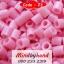 เม็ดบีท (Beads) ขนาด 5 มิล (ถุงละ 500 เม็ด) thumbnail 17