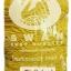 เชือกร่มดิ้นเงิน ตราหงส์ สวอน (ตราหงส์) 204 สีเหลือง thumbnail 1