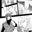 共鳴 | RESONANCE : DMBJ Unofficial Anthology thumbnail 6