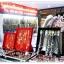 ชมภาพสาขาและกิจกรรม คลิกที่นี่ค่ะ /เทสโก้โลตัส สาขาหนองคาย ใกล้ธนาคารกรุงเทพฯ, ห้างเทสโก้โลตัส สาขาบางใหญ่ counter Inspire jewelry หน้าร้านทองAurora ทางเข้าซุปเปอร์มาร์เก็ตชั้น 1 ,ห้างเทสโก้โลตัสศาลายา หน้าแบล็คแคนยอน, ห้างเทสโก้โลตัส ศาลายา ชั้น 2 หน้า K thumbnail 23