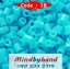 เม็ดบีท (Beads) ขนาด 5 มิล (ถุงละ 500 เม็ด) thumbnail 15