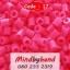 เม็ดบีท (Beads) ขนาด 5 มิล (ถุงละ 500 เม็ด) thumbnail 20
