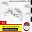 INSPIRE JEWELRY แหวนรูปปลาโลมา 3 ตัว ตาเพชรสวิสน้ำงามเกรดAAA+ ลำตัวปลาทำซาติน งานจิวเวลลี่ ชุบทองขาวหนาพิเศษ ทนทาน white gold plated แหวนเพชร แหวนคู๋รัก แหวนแต่งงาน แหวนหมั้น ปีใหม่ วาเลนไทน์ thumbnail 1