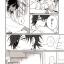 Touken Ranbu : 入れ替わって候。 thumbnail 4