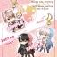 Touken Ranbu : NekoSaniwa & Twin(?)Tsuru thumbnail 1