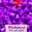 เม็ดบีท (Beads) ขนาด 5 มิล (ถุงละ 500 เม็ด) thumbnail 16