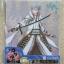 Touken Ranbu : Minna no kuji : G prize Tsurumaru memo thumbnail 1