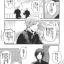 Natsume yuujinchou : 夏目雑多帳 thumbnail 3