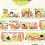 Ghibli : Masking tape thumbnail 3