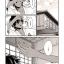 Touken Ranbu : 入れ替わって候。 thumbnail 3