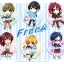 FREE! Keychains thumbnail 1