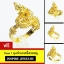 INSPIRE JEWELRY แหวนเครื่องประดับมงคลพญานาคราช ตัวเรือนขึ้นด้วยทองเหลืองนอก ชุบทองแท้ thumbnail 1