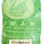 เชือกร่มดิ้นเงิน ตราหงส์ สวอน (ตราหงส์) 241 สีเขียวฝรั่ง thumbnail 1
