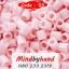 เม็ดบีท (Beads) ขนาด 5 มิล (ถุงละ 500 เม็ด) thumbnail 6