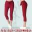 ++พร้อมส่ง++ กางเกงขาสี่ส่วน สีแดงเข้ม เอวยืด มีกระเป๋า (4XL) thumbnail 1