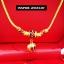 Inspire Jewelry ,ชุดเซ็ทสร้อยคอทองสังวาลย์และสร้อยข้อมือ ห้อยหัวใจ ลงยาคุณภาพ หุ้มทองแท้ 100% 24K พร้อมกล่องกำมะหยี่สวยหรู thumbnail 4