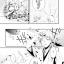 Touken Ranbu : カタナゴコロ 2 thumbnail 6