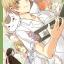 Natsume yuujinchou : 夏目雑多帳 thumbnail 1