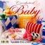 หนังสือ Crochet Baby set thumbnail 1