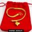 Inspire Jewelry ,สร้อยข้อมือลายเลตแบนขัดเงา ห้อยหัวใจทองตอกลาย ยาว 17cm. เส้นขนาด 1 บาท พร้อมถุงกำมะหยี่ thumbnail 1