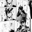 Touken Ranbu : カタナゴコロ 2 thumbnail 2