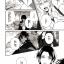 Touken Ranbu : 入れ替わって候。 thumbnail 7