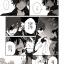 Touken Ranbu : 入れ替わって候。 thumbnail 6