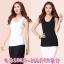 เสื้อกล้ามไซส์ใหญ่ สีดำ/สีขาว (2XL,3XL,4XL) thumbnail 1