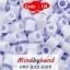 เม็ดบีท (Beads) ขนาด 5 มิล (ถุงละ 500 เม็ด) thumbnail 3