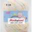 ไหมพรม Baby (ไหมพรมสำหรับเด็ก) มีจุดลาย สี 04 Creamy B thumbnail 1