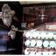 ชมภาพสาขาและกิจกรรม คลิกที่นี่ค่ะ /เทสโก้โลตัส สาขาหนองคาย ใกล้ธนาคารกรุงเทพฯ, ห้างเทสโก้โลตัส สาขาบางใหญ่ counter Inspire jewelry หน้าร้านทองAurora ทางเข้าซุปเปอร์มาร์เก็ตชั้น 1 ,ห้างเทสโก้โลตัสศาลายา หน้าแบล็คแคนยอน, ห้างเทสโก้โลตัส ศาลายา ชั้น 2 หน้า K thumbnail 85