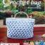 หนังสือ Crochet bag 1 โครเชต์กระเป๋าเชือกร่ม เล่ม 1 thumbnail 1