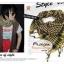 ผ้าพันคอชีมัค Shemash (เนื้อผ้า Viscose) : สีเหลืองดำ CV0012 thumbnail 1