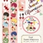 FREE! : Sweet Afternoon thumbnail 1