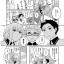 Touken Ranbu : もしもし左文字相談室 開 thumbnail 2