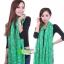 ผ้าพันคอแฟชั่น ลายลิง Paul Frank : สีเขียว CK0425 thumbnail 1