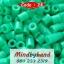 เม็ดบีท (Beads) ขนาด 5 มิล (ถุงละ 500 เม็ด) thumbnail 18