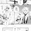 Touken Ranbu : カタナゴコロ 2 thumbnail 4